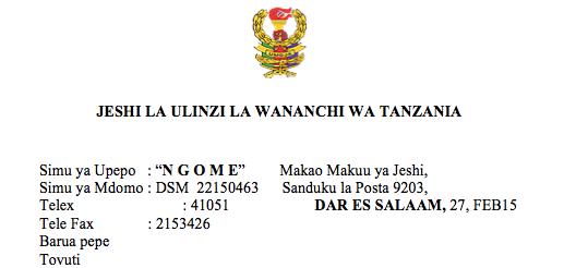 Ajali ya Ndege Mwanza