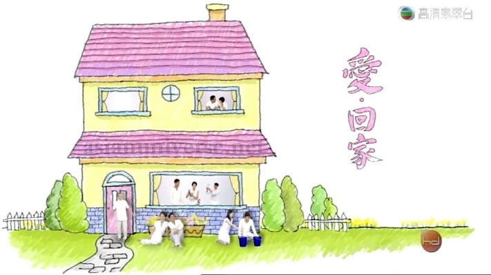 愛 · 回家~Come Home Love [auto daily updated] News15