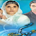 Yeh Zindagi Hai Season 2 episode 1st by Geo Tv