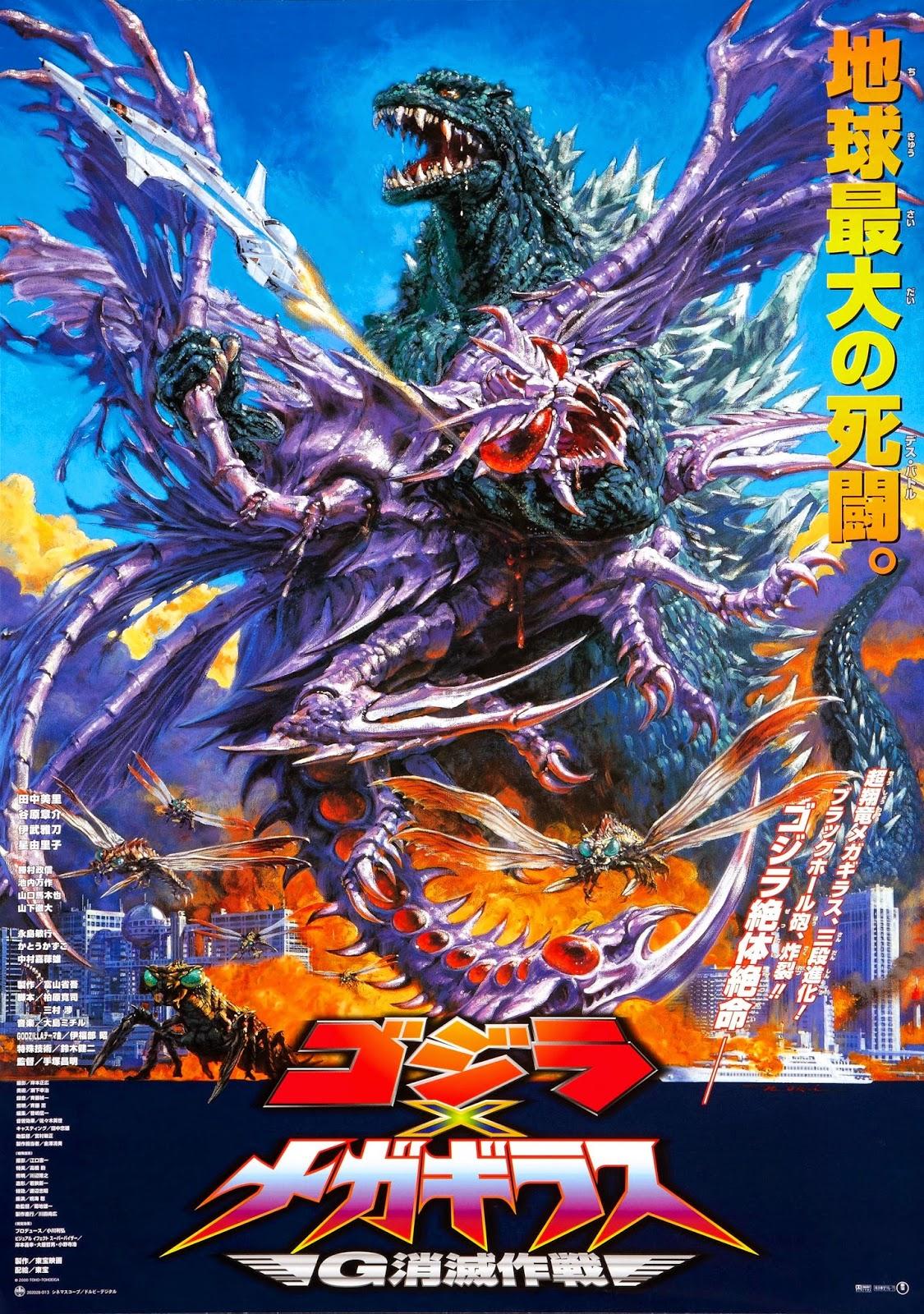 http://fr.wikipedia.org/wiki/Godzilla_X_Megaguirus