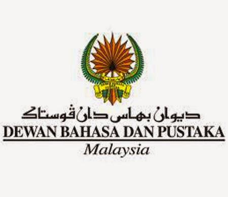 Jawatan Kosong Di Dewan Bahasa Dan Pustaka DBP