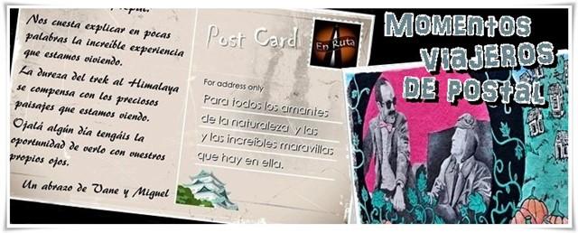Mandar-postal-viajes