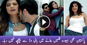 Pakistani Movie Halla Gulla OST Released- Watch Video