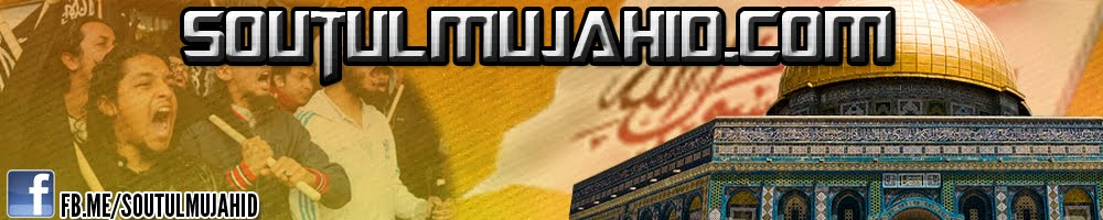 soutulmujahid.com
