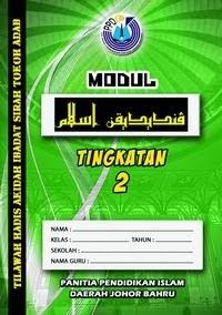 MODUL PI T2