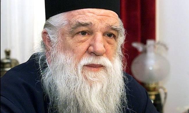 Μητροπολίτης Αμβρόσιος: Χριστιανοί μου, κλείστε την ΕΡΤ