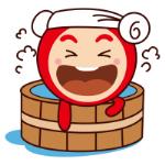 emoticones de peluche rojo bañandose