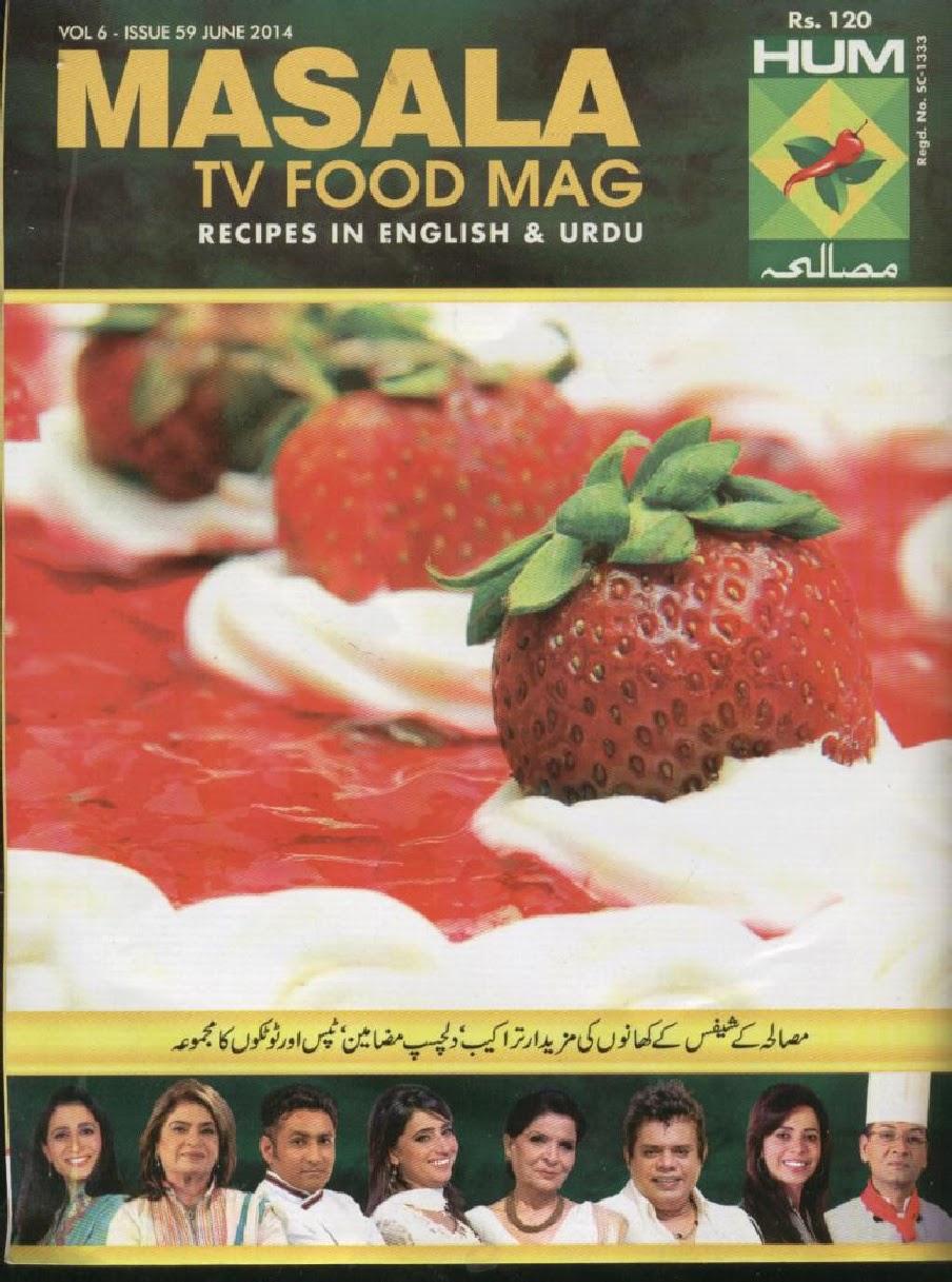 Masala Tv Food Magazine Recipes In Urdu