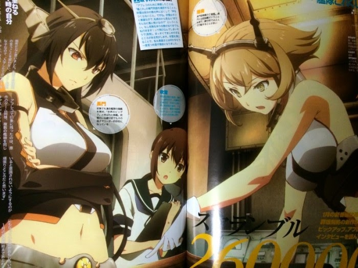[ Info-Anime ] Kantai Collection Perlihatkan Key Visual Baru Dari Majalah Newtype