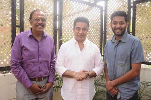 Famous Celebrities wishes Kamal Haasan for Padma Bhushan Award Photo Gallery
