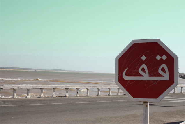panneau routier arabe