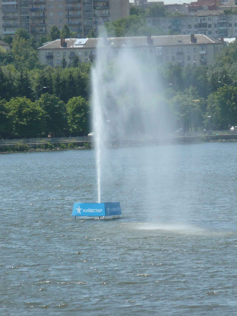 Fountain on Ternopil Lake
