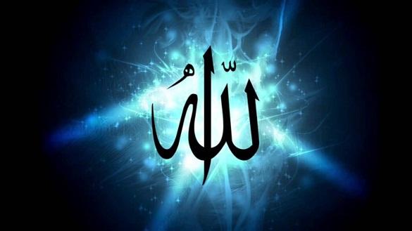 Image result for hadits melihat allah di surga