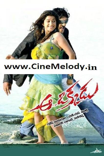 Aa Okkadu Telugu Mp3 Songs Free  Download  2009