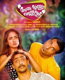 Watch Moone Moonu Vaarthai 2015 Trailer