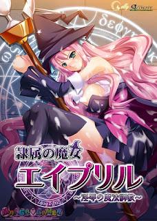 Free Download Slave Witch Apri