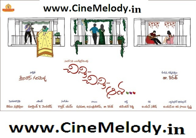Chinni Chinni Aasa  Telugu Mp3 Songs Free  Download -2012