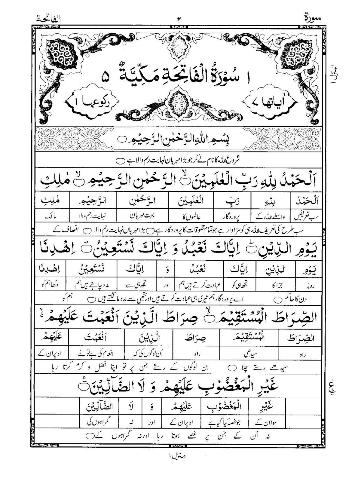 allahsquran.com - Allah's Quran - Quran - A Guidance ...