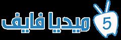 مشاهدة البث المباشر والحي للقنوات media+5+logo.png