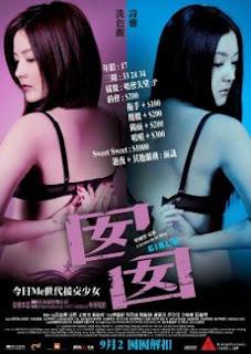 Phim Gái Làm Tiền - Girls