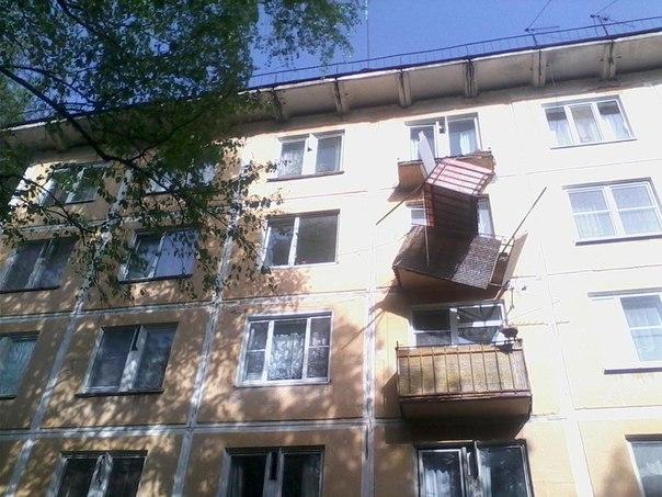 Почему упал балкон?.