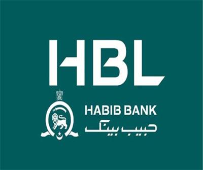 hbl bank com