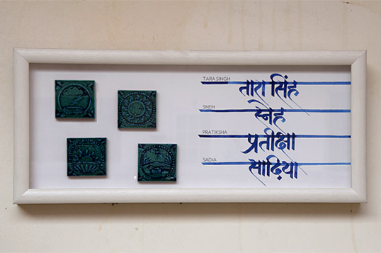 I Also Composed English Names Along With Main Hindi Calligraphy To Make It Visitors Guests Life Simpler Who Cant Read Understand Such A Shame