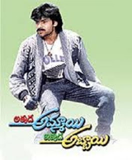 Akkada Ammai Ikkada Abbai   Telugu Mp3 Songs Free  Download
