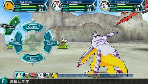 [Análise] Digimon Adventure - PSP Screenshot1