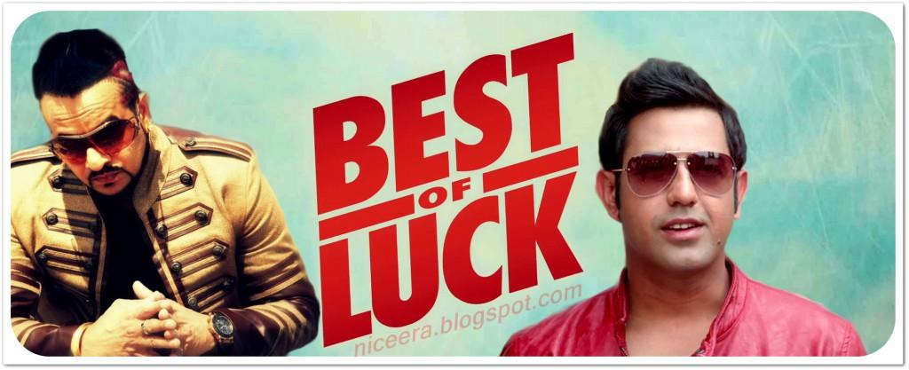 Best of luck wallpapers best of luck punjabi movie wallpapers