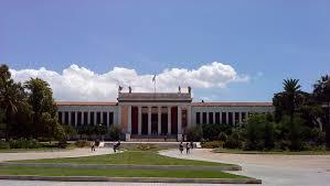 Εθνικό Αρχαιολογικό μουσείο Αθηνών