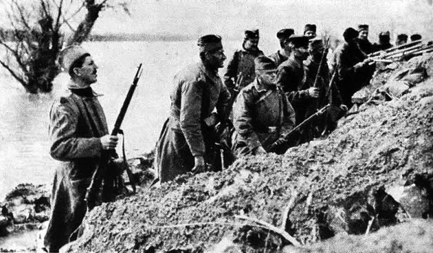 Serbian Campaign of World War 1