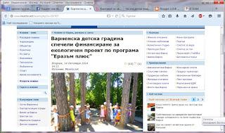 http://www.moreto.net/novini.php?n=267307