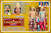 Dana veera sura karna movie wallpapers-thumbnail-7