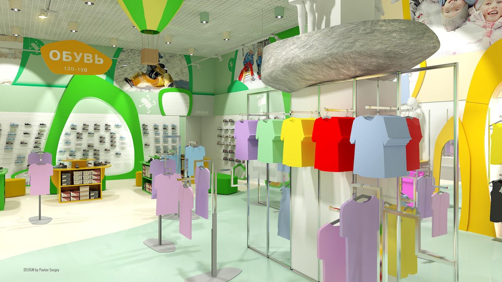 Магазин Детской Одежды Казань