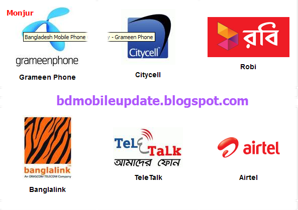 mobile phone company logos