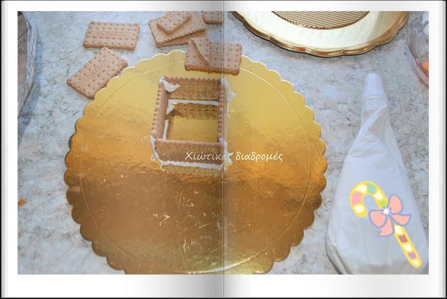 Χριστουγεννιάτικα σπιτάκια από μπισκότο πτι μπερ, ζαχαρωτά, σοκολατάκια, καραμέλες