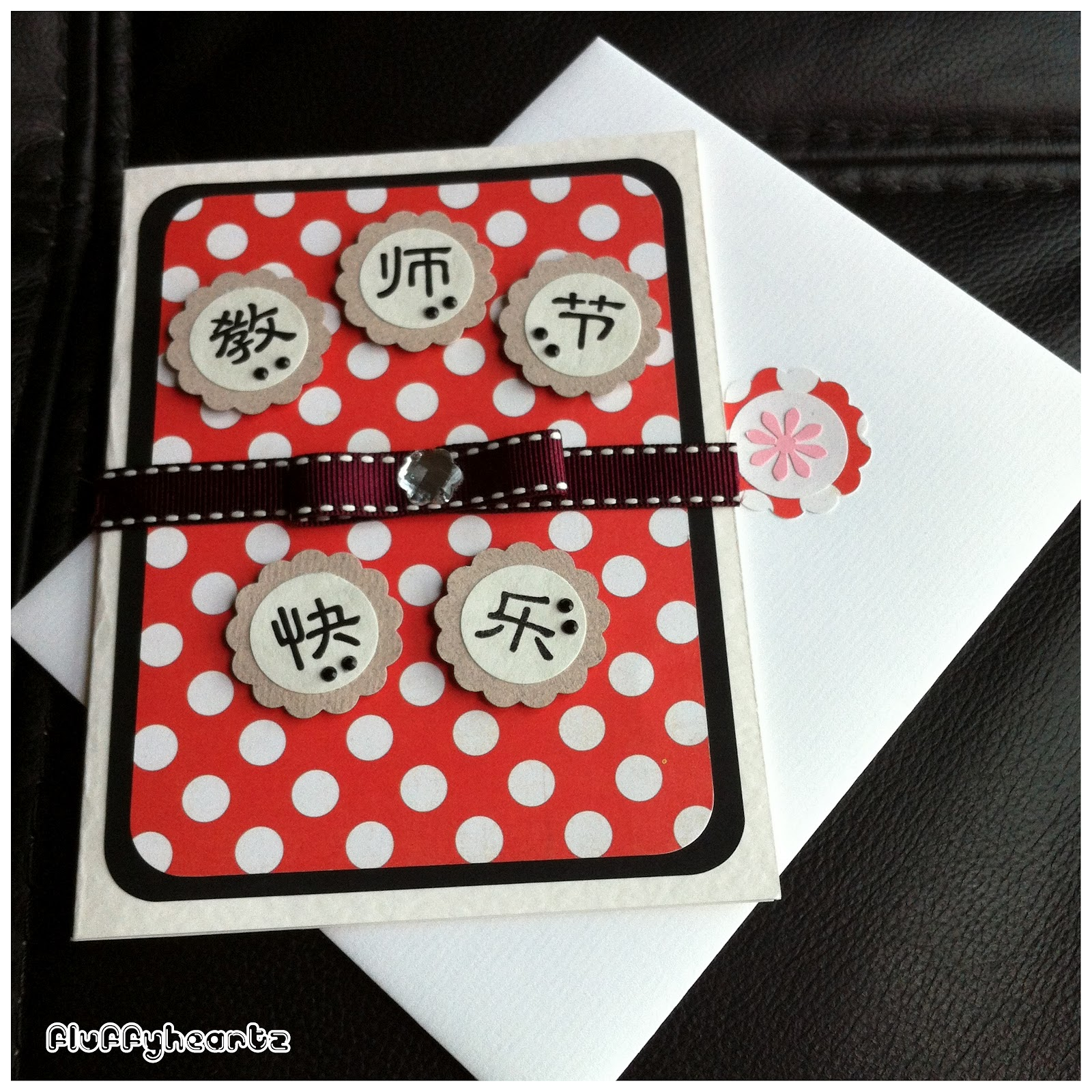 Fluffyheartz Teachers Day Cards For Chinese Teachers