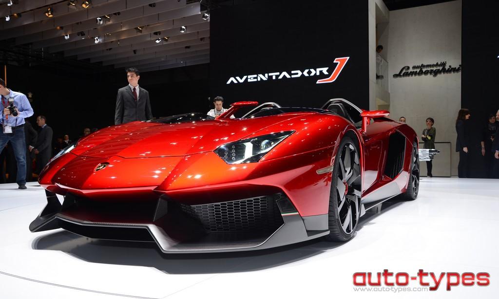 New Lamborghini Aventador J Mecharocks