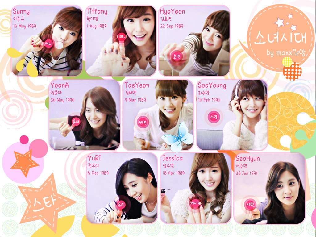 Beautiful SNSD Wallpaper HD, Posters, Pictures 2011 ...