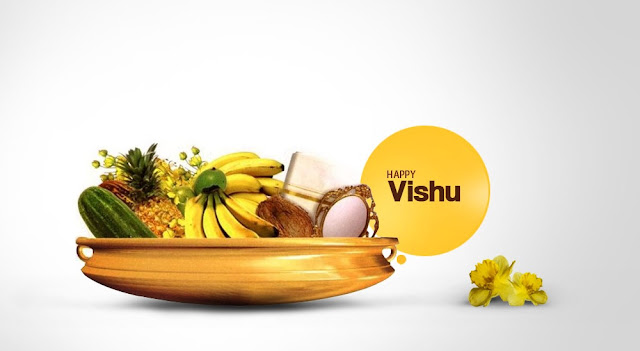 Vishu greetings messages wishes sms wallpaper kandathum kettathum vishu greetings messages wishes sms wallpaper m4hsunfo