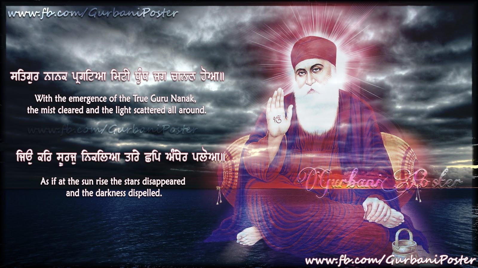 http://4.bp.blogspot.com/-OHnUiaxA8Hg/ULMBs1FPZnI/AAAAAAAAAMM/AIvRp0w4a1g/s1600/gurbani-poster-guru-nanak-dev-ji=-gurpurab-hd-wallpaper-wadhayi.jpg