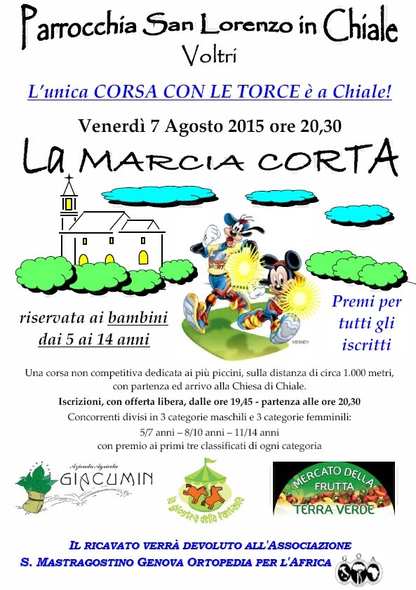 Marcia Corta