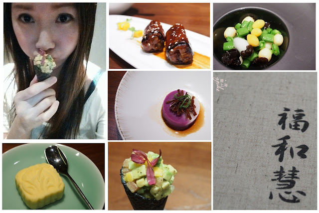 [ 2015 亞洲最佳 50 餐廳 ] 上海福和慧 ✣ 禪風精緻素食