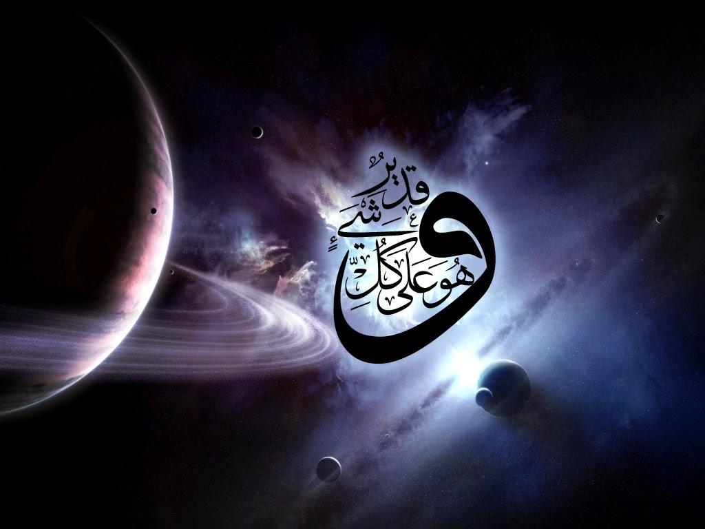 Gambar Mewarnai: Gambar Mewarnai Islami - GambarMewarnai.Web.Id