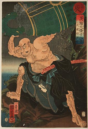 Japanese Tattoo Goods Benkei