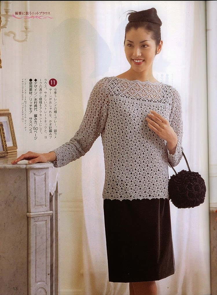 Chinese knitting crochet magazine, free patterns