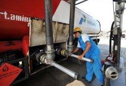 lowongan kerja Pertamina 2012