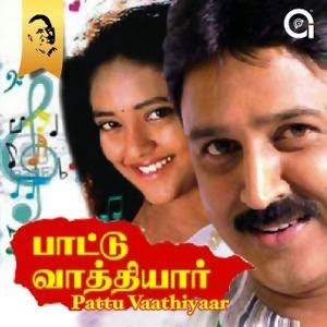 Paattu Vathiyar 1995 Tamil Movie Watch Online