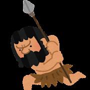 戦う原始人のイラスト